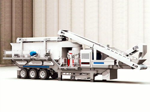 KY Series Portable Cone Crusher